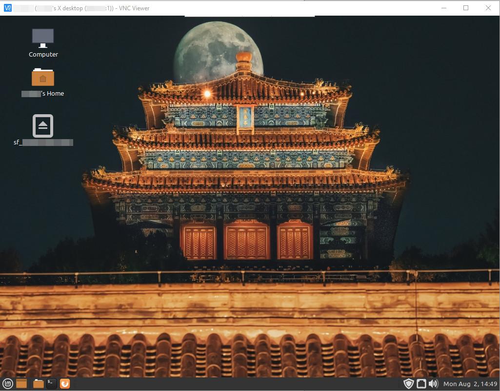 VNC server on Linux Mint Mate desktop